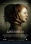 Jessabelle - wallpapers.