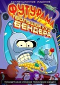 Futurama: Bender's Big Score - wallpapers.