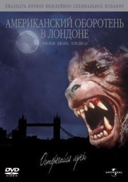 An American Werewolf in London pictures.
