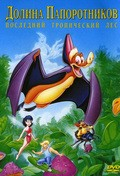 FernGully: The Last Rainforest pictures.