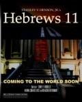 Hebrews 11 - wallpapers.