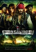 Pirates of the Caribbean: On Stranger Tides - wallpapers.