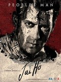 Jai Ho - wallpapers.