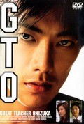 GTO: Great Teacher Onizuka - wallpapers.