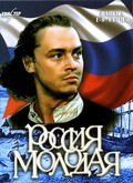 Rossiya molodaya (mini-serial) pictures.