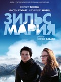 Clouds of Sils Maria - wallpapers.