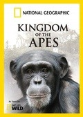 Wild Kingdom Of The Apes pictures.
