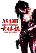Gun Woman - wallpapers.