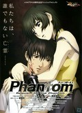 Phantom: Requiem for the Phantom pictures.
