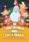 Le monde secret du Père Noël pictures.