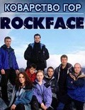 Rockface - wallpapers.