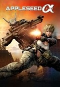 Appleseed Alpha pictures.