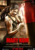 Mary Kom pictures.