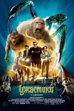 Goosebumps pictures.