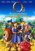 Legends of Oz: Dorothy's Return - wallpapers.