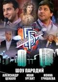 Bolshaya Raznitsa - Luchshee - wallpapers.