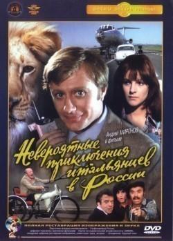 Neveroyatnyie priklyucheniya italyantsev v Rossii - wallpapers.