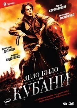 Delo byilo na Kubani (serial) - wallpapers.