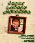 Swiat wedlug Kiepskich - wallpapers.