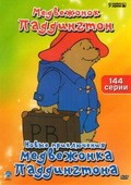 The Adventures of Paddington Bear pictures.