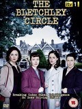 The Bletchley Circle - wallpapers.