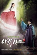 Arang and the Magistrate pictures.