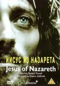 Jesus of Nazareth pictures.