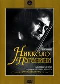 Nikkolo Paganini (mini-serial) pictures.