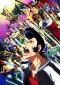 Space Dandy - wallpapers.