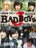 Bad Boys J - wallpapers.