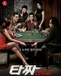 Tazza: The Hidden Card pictures.