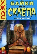 Tales from the Crypt - wallpapers.