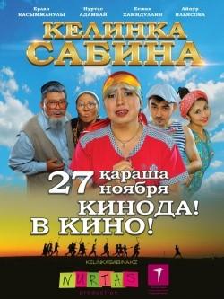 Kelinka Sabina - wallpapers.
