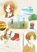 Isshuukan Friends - wallpapers.