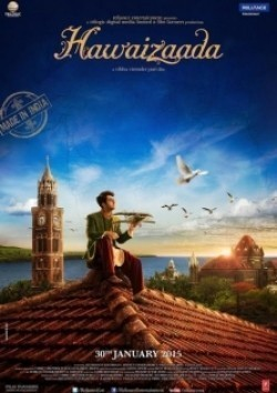 Hawaizaada pictures.