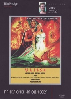 Ulisse - wallpapers.
