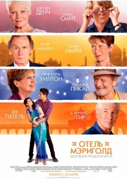 The Second Best Exotic Marigold Hotel - wallpapers.