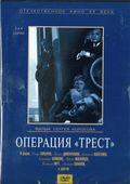 Operatsiya «Trest» (mini-serial) pictures.