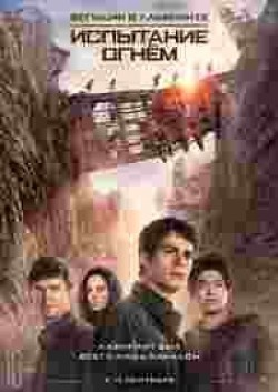 Maze Runner: The Scorch Trials pictures.
