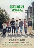 Reply 1994 pictures.