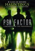 PSI Factor: Chronicles of the Paranormal - wallpapers.