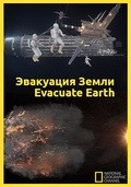 Evacuate Earth pictures.
