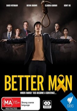 Better Man pictures.
