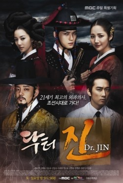 Dr. JIN pictures.