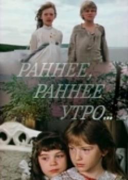 Rannee, rannee utro... (mini-serial) pictures.