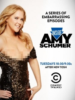 Inside Amy Schumer pictures.