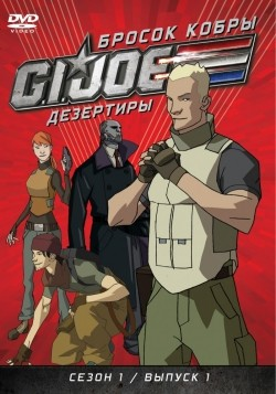 G.I. Joe: Renegades - wallpapers.