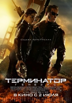 Terminator: Genisys - wallpapers.