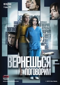 Verneshsya – pogovorim (mini-serial) pictures.
