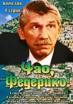 Chao, Federiko! (mini-serial) pictures.